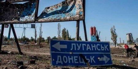 На Украине заявили, что предлагают России «компромиссы по Донбассу» (ВИДЕО)