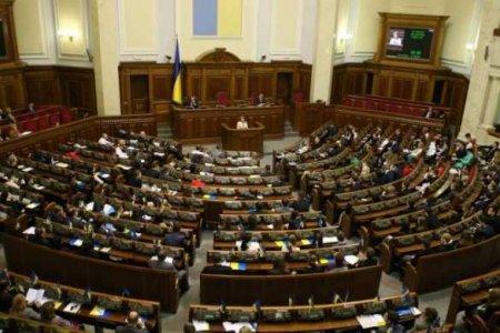 Чтоб судить тех, кто в Крыму и на Донбассе: Рада приняла специальный закон
