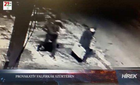 «Панувати недамо нiкому»: ВЗакарпатье надомах появились послания венграм изукраинского гимна (ФОТО)