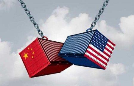 Названы возможные потери США в торговой войне с Китаем