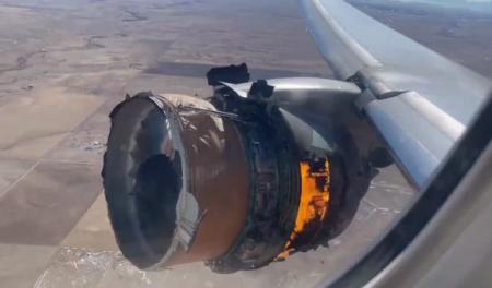 ЧП с обломками Boeing, падавшими с неба, — появилась реакция авиакорпорации