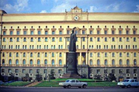 Собянин подвёл итог голосованию за памятник на Лубянке