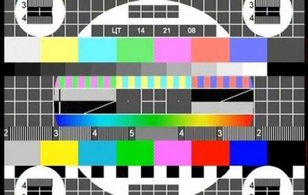 На Украине новый канал «Первый Независимый» отключили от эфира через час