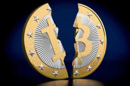 Учёные рассказали, почему биткоин опасен дляклимата