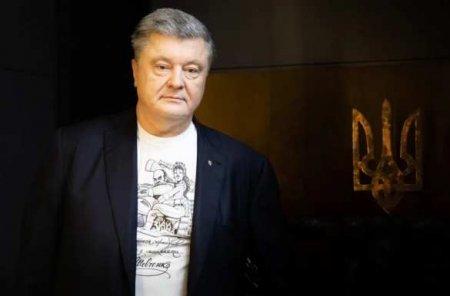 Крым должен стать неподъёмным бременем дляМосквы, — Порошенко