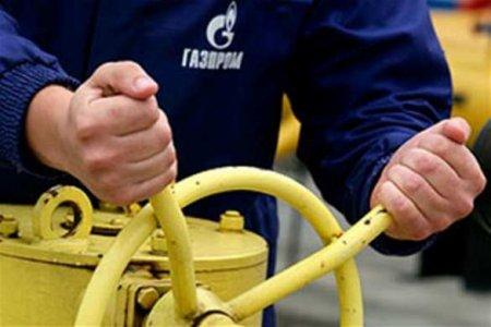 «Газпром» увеличил транзит российского газа через Украину