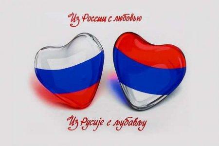 Спасибо России и президенту Путину: европейский лидер встретил партию вакцины «Спутник V» (ВИДЕО)