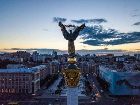 На уровне африканских городов: Киев занял предпоследнее место врейтинге по качеству жизни
