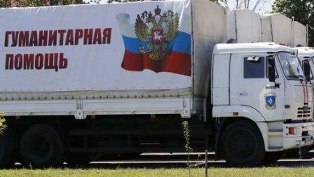 Арестович заявил, что в ЛДНР заходит помощи со стороны Украины в пять раз больше российской