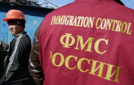 Нужны ли России трудовые мигранты?