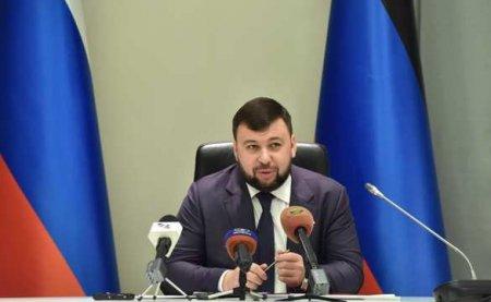 Глава ДНР пообещал ВСУ «превентивные меры»
