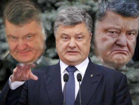 Соратник Порошенко привился вакциной, которую его патрон назвал «говном» (Ф ...