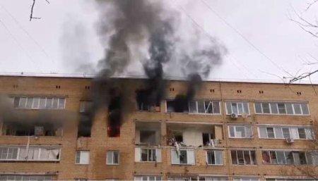 МОЛНИЯ: Взрыв в жилом доме под Москвой (ВИДЕО)
