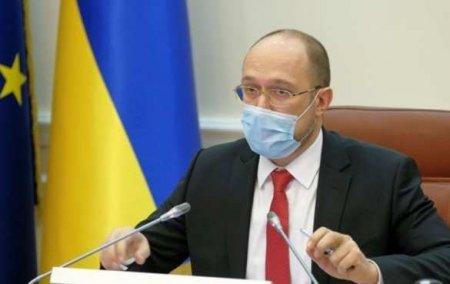 «Усилит агрессию России»: премьер Украины пугает ЕС