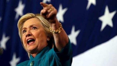 Клинтон признала поражение США перед Россией