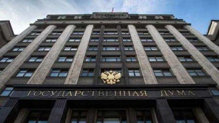 ВГосдуме отреагировали насанкции Канады из-за Крыма