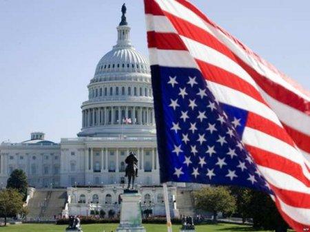 СРОЧНО: неизвестные атаковали Конгресс США, ранены силовики, военные блокируют район (ВИДЕО)