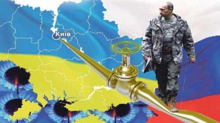 Россия сокращает транзит газа через Украину, вКиеве начинают паниковать