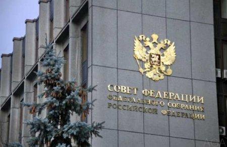 В Совфеде предложили перенести офис Россотрудничества из Киева на Донбасс