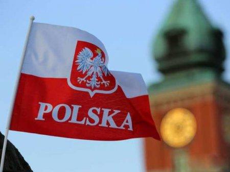 СРОЧНО: Польша объявила российских дипломатов персонами нон грата