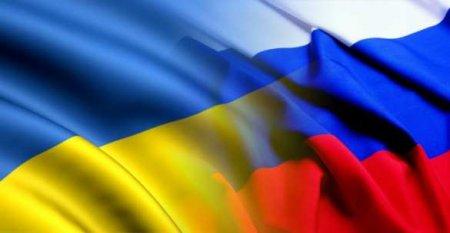 Крупнейший британский таблоид перепутал российский и украинский флаги (ФОТО)