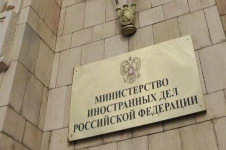Россия готовит ответ на недружественный шаг Украины