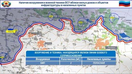 Положение критическое: ряды боевиков ВСУ начинают редеть, на передовую бросают резерв (ФОТО, ВИДЕО)