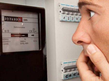 В России предлагают ввести шкалу тарифов на электроэнергию, — «Известия»