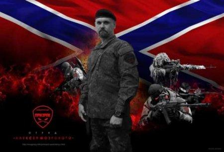 За что вставали в 14-м, чего ждём от России: командир ополчения напомнил о главном