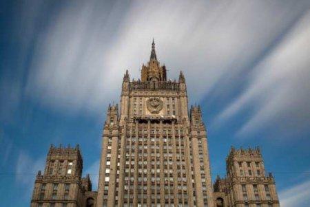 МИД подвело итоги конфликта с Чехией