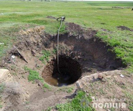 Гибель четырёх человек в колодце под Одессой — в полиции сообщили подробности (ВИДЕО)