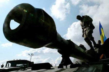 Спецоперация ВСУ, «диверсанты» Армии ЛНР и взрыв на позициях карателей: что происходит на передовой (ФОТО, ВИДЕО)