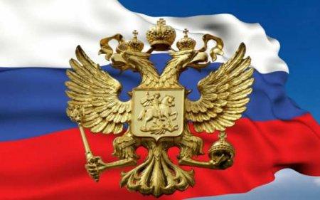 В Федерации шашек отреагировали на скандал с флагом России на ЧМ