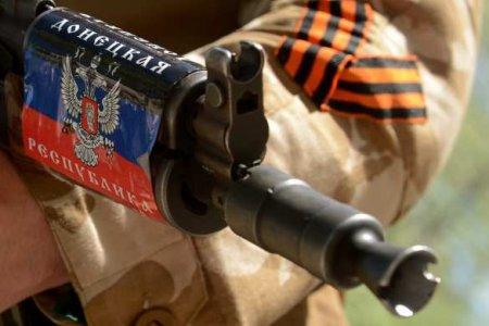 Донбасс: необычным взрывом выведена из строя целая группа карателей (ФОТО)