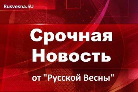 Экстренное заявление Армии ДНР (ВИДЕО)