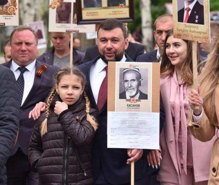 Глава ДНРвозглавил многотысячное шествие «Бессмертного полка» вДонецке (ФОТО)