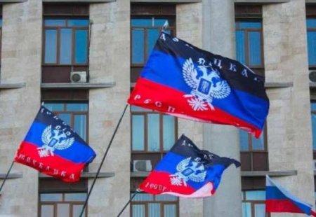 Одесса скандирует: Донбасс, мы с тобой (ВИДЕО)