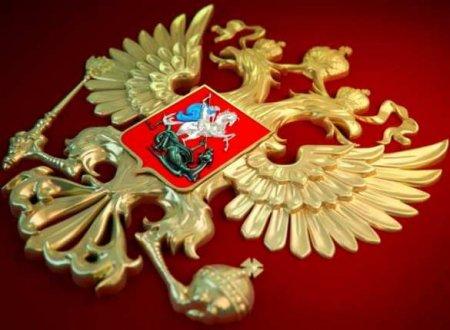 Большая проблема России