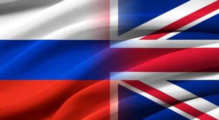 Британия идет наоткрытую конфронтацию сРоссией, — Нарышкин