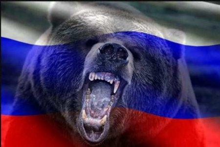 Последний оплот России