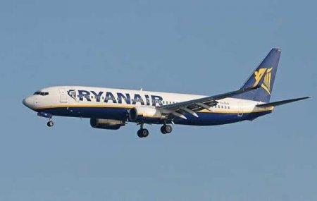 «Угон при поддержке государства»: глава Ryanair о посадке самолёта вМинске