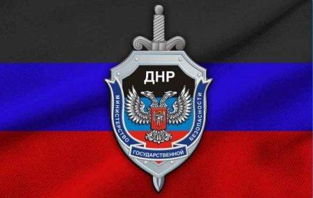 Из донбасского ополчения в киевские шпионы: в ДНР вынесен приговор предателю