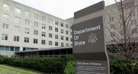 Госдеп призвал американцев непосещать Белоруссию, чтобы неповторить судьб ...