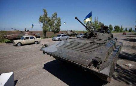 ВСУ готовят ракетный удар поЛНР, боевики-десантники бегут сДонбасса (ФОТО, ВИДЕО)