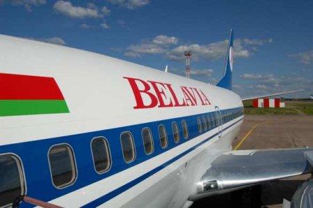 Украина закрывает небо для белорусских самолётов