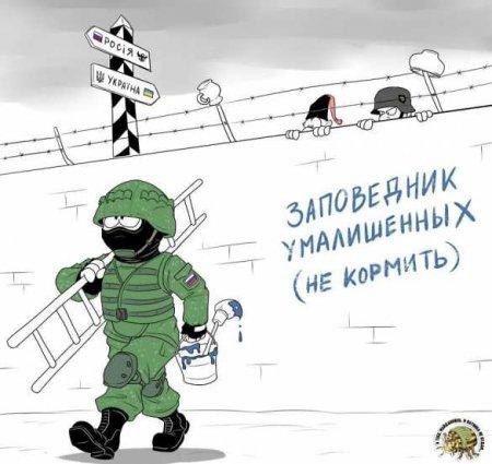 Апофеоз безумия: посол Украины заявил о«миллионах жертв войны сРоссией»