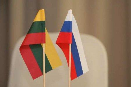 Литва намерена надавить на Россию через Калининград, Москва начинает отвеча ...