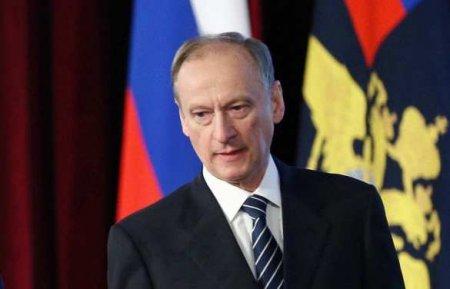 Патрушев: Россия готова дать силовой ответ