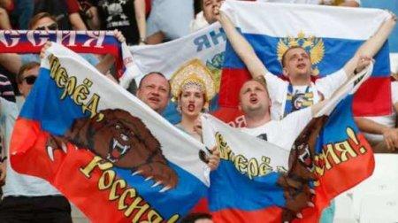 Скандал: Дания не пускает российских болельщиков наматч Евро-2020