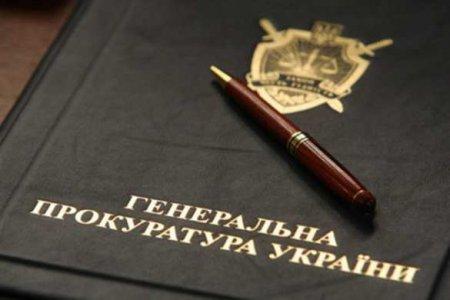 Генпрокурору Украины стыдно за попадание страны в сомнительный топ